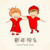 Happy New Year celebration with kids. Stock Images