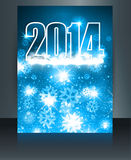 Happy New Year 2014 celebration template blue colo. Rful  brochure illustration Stock Images