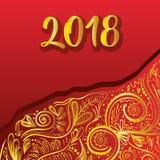 Happy 2018 new year celebration. Vector illustration Royalty Free Stock Photo
