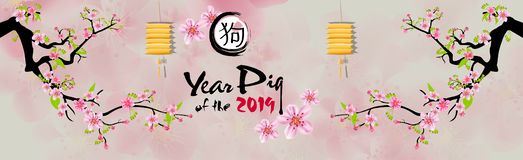 Banner Happy New Year 2019. Chienese New Year, Year of the Pig. Cherry blossom background. Happy New Year 2019. Chienese New Year, Year of the Pig royalty free illustration