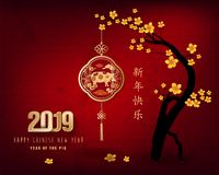 Happy New Year 2019. Chienese New Year, Year of the Pig. Cherry blossom background. Happy New Year 2019. Chienese New Year, Year of the Pig royalty free illustration