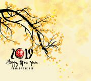 Happy New Year 2019. Chienese New Year, Year of the Pig. Cherry blossom background royalty free illustration