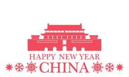 Happy New Year China. Vector Illustration. illustration EPS Royalty Free Stock Photo