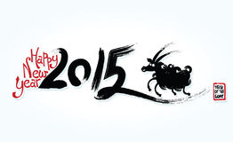 Happy New Year 2015. Happy Chinese New Year 2015 royalty free illustration