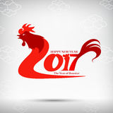 Happy new year 2017 chinese art style red rooster for design and. Decorate illustration eps10 stock illustration