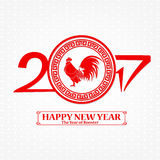 Happy new year 2017 chinese art style red rooster for design and. Decorate vector illustration 004 Royalty Free Stock Photo