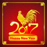 Happy new year 2017 chinese art style red rooster  Stock Photo