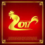 Happy new year 2017 chinese art style red rooster for design and. Decorate vector illustration eps10 stock illustration