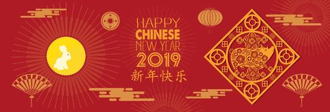 Happy new year, 2019, Chinese characters mean Happy New Year, Chinese new year greetings, Year of the pig , fortune.  vector illustration