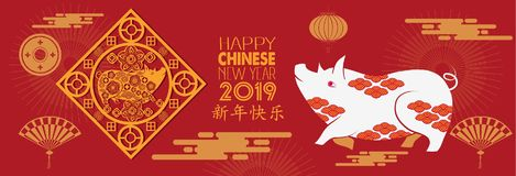 Happy new year, 2019, Chinese characters mean Happy New Year, Chinese new year greetings, Year of the pig , fortune 2019O6.  royalty free illustration