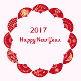 Happy new year and Chinese fans Royalty Free Stock Images