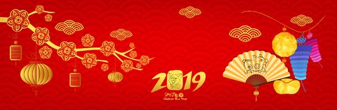 Happy new year 2019,Chinese new year greetings card, Year of pig royalty free illustration