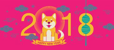 Happy new year, 2018, Chinese new year greetings, Year of the Do. G , fortune Stock Photos