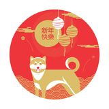 Happy new year, 2018, Chinese new year greetings. Happy new year, 2018, Chinese new year greetings, Year of the dog , fortune,  Translation: Happy new year Royalty Free Stock Image
