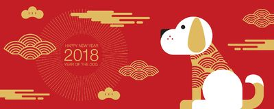 Happy New Year, 2018, Chinese new year greetings. Year of the Dog, fortune,  Translation: Happy new year Stock Photo