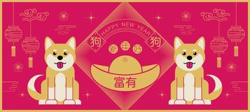 Happy new year, 2018, Chinese new year greetings. Happy new year, 2018, Chinese new year greetings, Year of the dog , fortune,  Translation: Happy new year/ Stock Photo