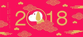 Happy New Year, 2018, Chinese new year greetings. Happy New Year, 2018, Chinese new year greetings, Year of the Dog, fortune,  vector illustration Stock Images