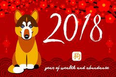 Happy new year, 2018, Chinese new year greetings, Year of the Dog , fortune. Vector illustration, Great design element. For congratulation, banners royalty free illustration