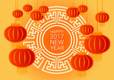 Happy New 2017 Year Chinese Lantern Asian Traditional Decoration Banner. Flat Vector Illustration Stock Photos