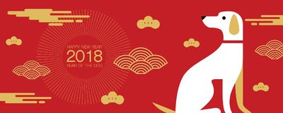 Happy new year, 2018, Chinese new year greetings, Year of the Do. G , fortune Stock Photography
