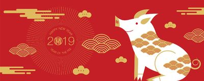 Happy new year, 2019, Chinese new year greetings, Year of the pi. G , fortune,  Translation: Happy new year/ rich / pig Stock Photo