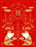 Happy new year, 2019, Chinese new year greetings, Year of the pi vector illustration