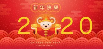 Happy new year, 2020, Chinese new year greetings, Year of the Rat , fortune. Translate: happy new year, Rich, Rat, Gold. Template design stock illustration