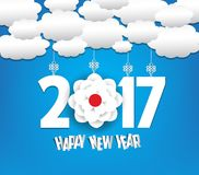 Happy new year 2017 cloud and sky background Royalty Free Stock Image