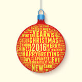 Happy New Year 2016. Cloud of words Happy New Year 2016. Christmas ball. Red toy with yellow lettering. Background for the New Year greeting cards, posters Royalty Free Stock Photography