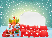 Happy new year composition with santa claus snowman and rooster Royalty Free Stock Photos