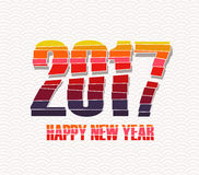Happy new year 2017. creative colorful random paper strip design Royalty Free Stock Photos