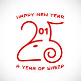 Happy New Year 2015 Creative Greeting Card Design. With Sheep Profile Isolated Stock Photography