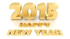Happy New Year 2015.  3D design Stock Image