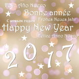 Happy new year 2017 - 3D render Stock Image