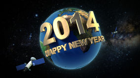 Happy New Year 2014. 3D scene for 2014 happy new year Stock Images