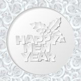 Happy new year 3d text background. Paper white design with shadows royalty free illustration