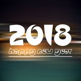 Happy new year 2018 on dark color night horizontal abstract background eps10. Happy new year 2018 on dark color night horizontal abstract background stock illustration