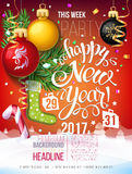 Happy New year 2017 decoration poster card and merry Christmas background. With garlands, tree branches, snowflakes. Year symbol, the fire cock vector illustration