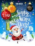2019 Happy New Year decoration of a poster card and a merry Christmas holiday background. With garlands, tree branches, snowflakes and a snowman and Santa Claus stock illustration