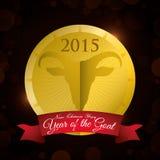 Happy new year design. Happy new year graphic design , vector illustration Stock Illustration