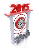 2015 Happy New Year 3d Stock Images