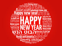 Happy New Year in different languages Royalty Free Stock Image