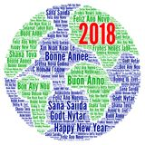 Happy New Year 2018 in different languages Royalty Free Stock Photos