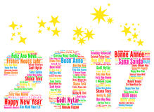Happy New Year 2017 in different languages. Illustration Royalty Free Stock Image