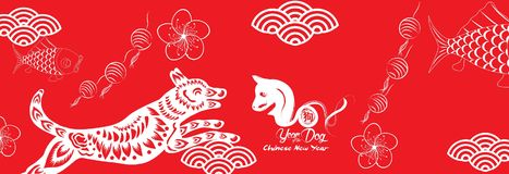 Happy new year, dog 2018,Chinese new year greetings, Year of dog hieroglyph: Dog.  Royalty Free Stock Photos