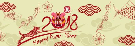 Happy new year dog 2018,Chinese new year greetings, Year of dog hieroglyph: Dog.  Royalty Free Stock Photo