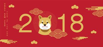Happy new year, Dog 2018, Chinese new year greetings, Year of th. Happy new year, 2018, Chinese new year greetings, Year of the Dog , fortune Stock Images