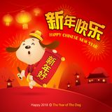 Happy New Year! The year of the dog. Chinese New Year 2018. Translation : Happy New Year. Stock Images