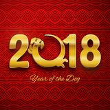 Happy new year of the dog 2018, gold text, card, postcard, vector illustration, cute funny dachshund round logo design royalty free illustration