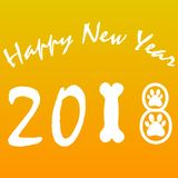 Happy new year 2018 of Dog symbols vector illustration